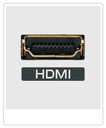 Cómo elegir el mejor disco duro. Ejemplo de Puerto HDMI para discos duros